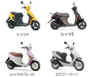 レンタルバイク・屋久島